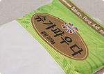 슈가파우더(500g,3kg)